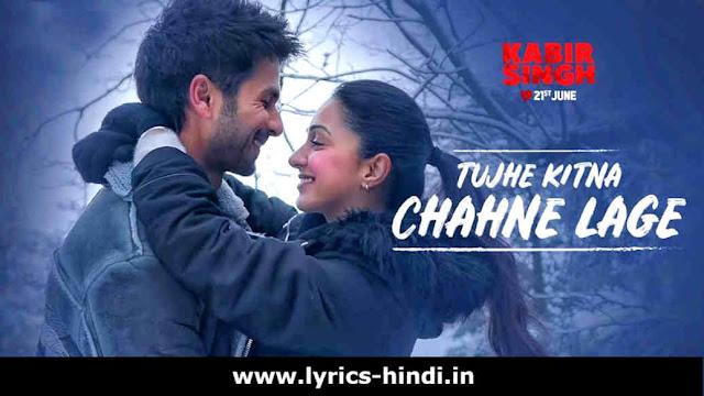 Tujhe-Kitna-Chahne-Lage-Hum-Lyrics