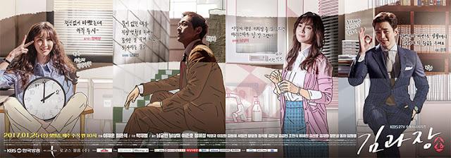 金科長-線上看-南宮珉-俊昊