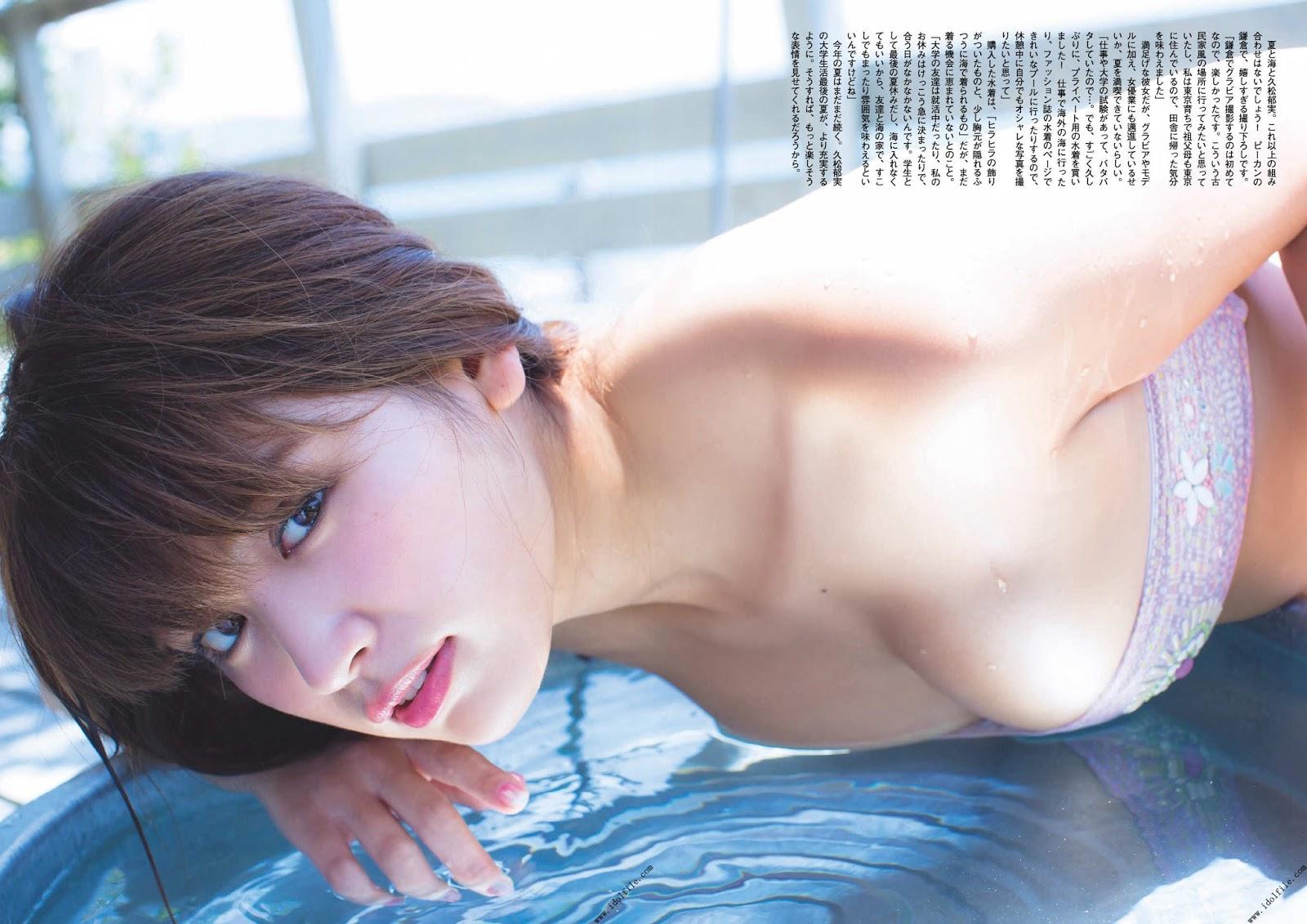 Ikumi Hisamatsu 久松郁実, FLASH Special Gravure BEST 2017 Mid-Summer