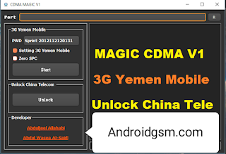 How To Download MAGIC CDMA V1 Unlock Tool Latest Update 2020 Free Password Download To AndroidGSM