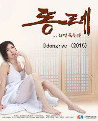 Ddongrye (2015)