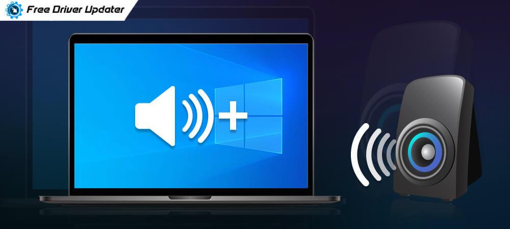 برنامج لرفع صوت الكمبيوتر