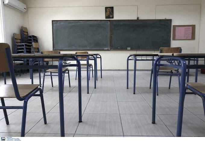 Σχολική κάρτα: Μέσω του edupass.gov.gr θα εκδίδεται από 1η Νοεμβρίου για τα δημόσια σχολεία