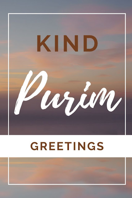 Happy Purim Festival | Chag Purim Sameach | 10 Special Greeting Cards