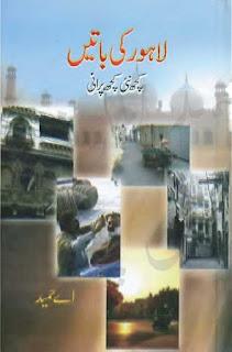Lahore Ki Batain By A Hameed