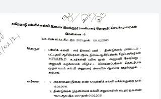 IMG_20210227_200137