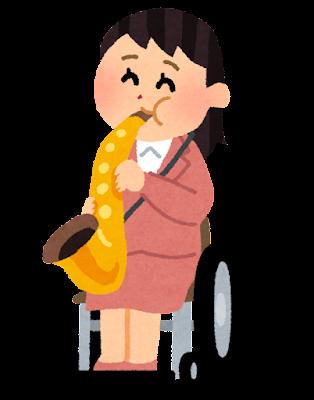 サックスを演奏する女性のイラスト(車椅子)