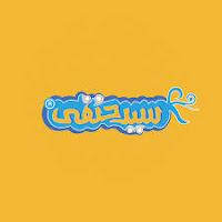 koshary sayed hanafy logo