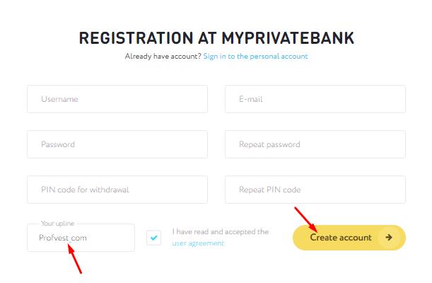 Регистрация в MyPrivateBank 2