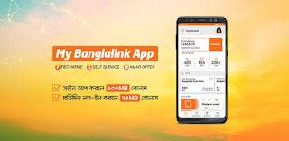 Banglalink free internet 100 MB