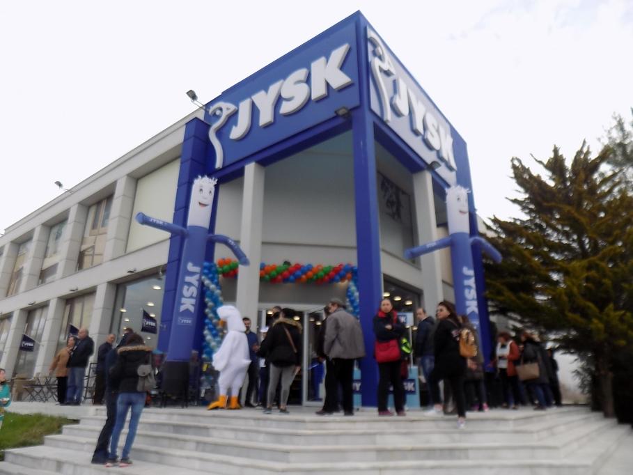 Τα JYSK στην Ξάνθη ζητάνε προσωπικό - Κάντε αίτηση