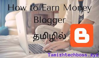 Earn money Blogger