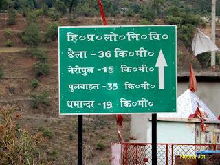 बाइक यात्रा: कुमारहट्टी से जानकीचट्टी