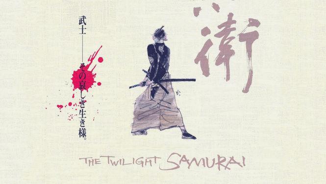 The Twilight Samurai - hguy.blogspot.com