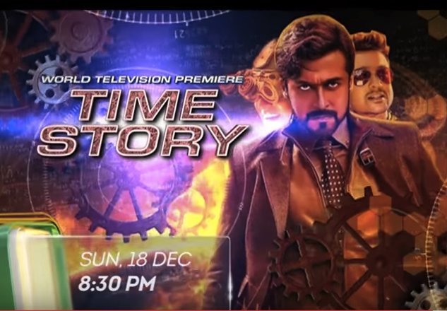 24 Time Story 2016 Hindi Dubbed DTHRip 700MB