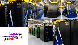 بعد استخدامه لمواجهة كورونا ..تفاصيل عن كمبيوتر IBM العملاق