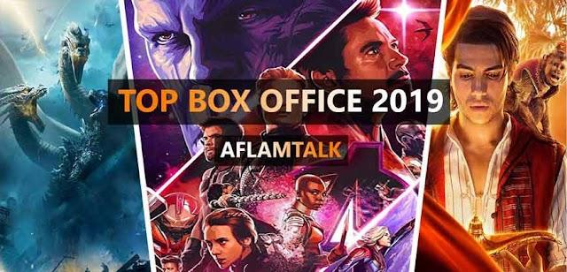 صراع البوكس أوفيس يحتدم.. أكثر 10 أفلام تحقيقا للإيرادات في سنة 2019 على صعيد شباك التذاكر العالمي