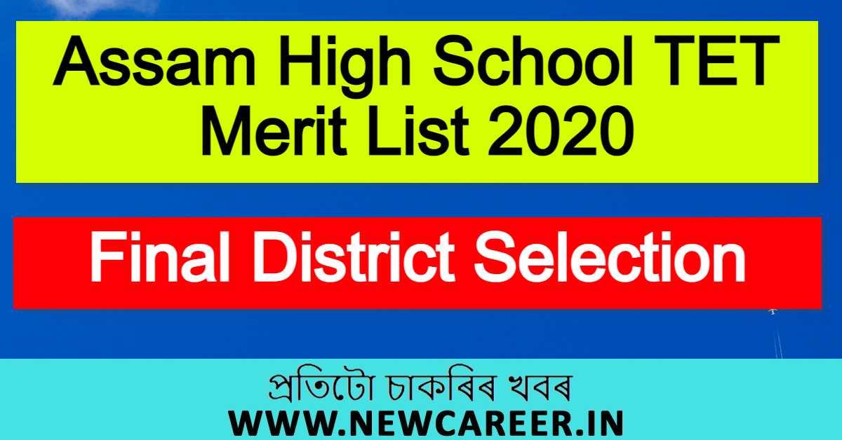 Assam High School TET Merit List 2020 : Final District Selection