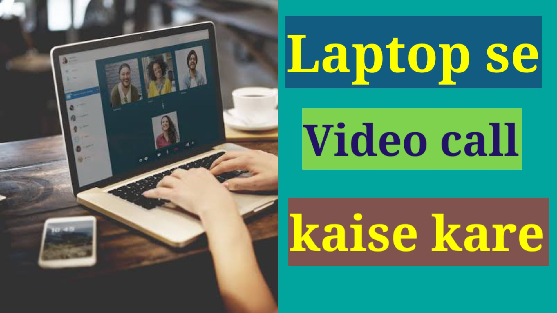 laptop se video calling kaise kare