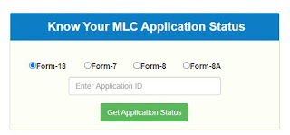 Know your MLC application status
