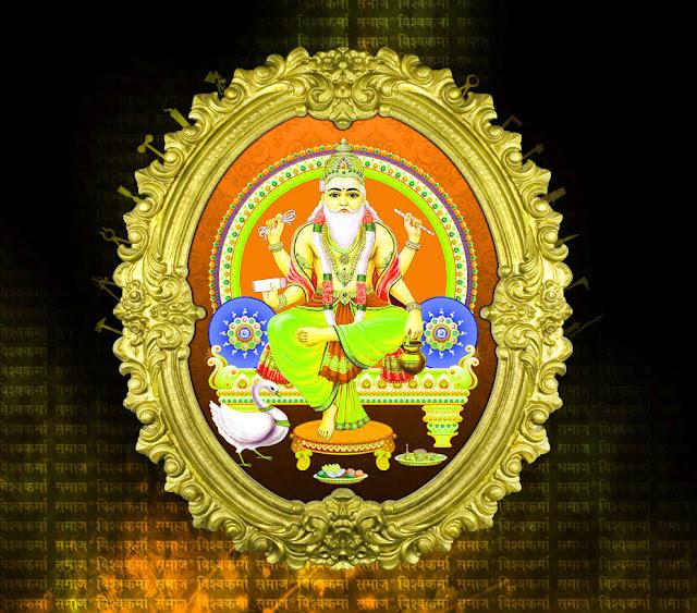 lord vishwakarma images