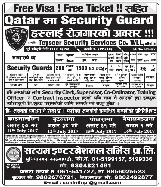 Free Visa Free Ticket Jobs in Qatar for Nepali, Salary Rs 42,795