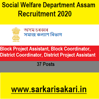 Social Welfare Department Assam Recruitment 2020- Coordinator And Project Assistant (37 Posts)