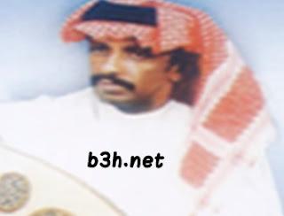 يامشغلن بالك فهد بن سعيد