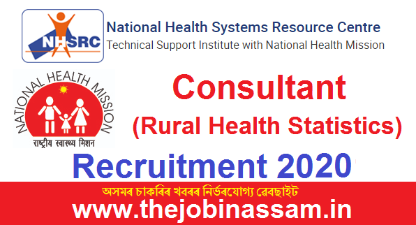 National Health Systems Resource Centre Recruitment 2020