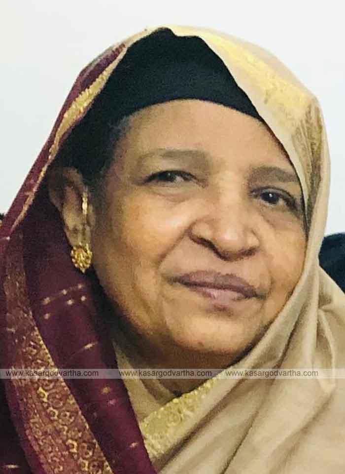 Raihana of Chemnad passed away