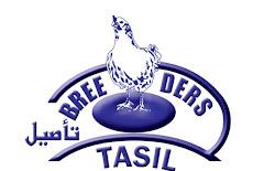 وظائف العربية لتربية وإنتاج الدواجن بالشارقة للمواطنين والمقيمين لكل من الذكور والاناث