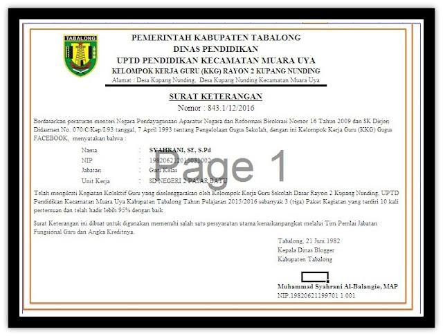 Download Aplikasi Sertifikat Piagam KKG Terbaru
