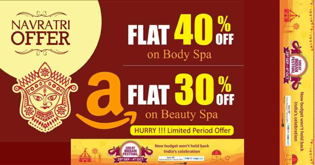 Navratri Great Indian Sale On Amazon