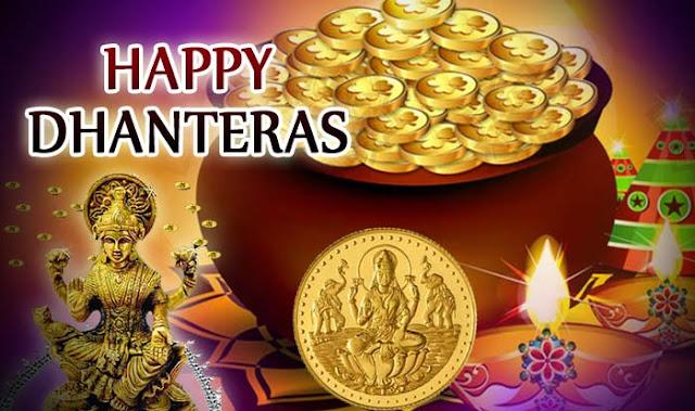 Best Happy Dhanteras 2016 HD Wallpapers