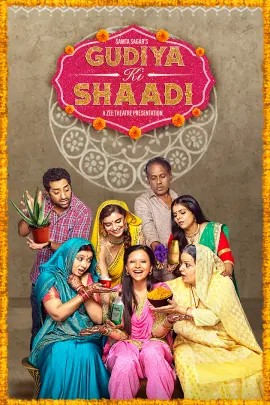 Gudiya Ki Shaadi 2019 Hindi Movie Download 300MB 480p WEB-DL