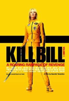 Kill Bill Vol. 1 (2003) นางฟ้าซามูไร