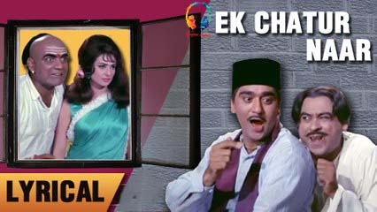 Ek Chatur Naar Full Song Lyrics  | Ek Chatur Naar Song Lyrics,Ek Chatur Naar Song transolate, Ek Chatur Naar Song lyrics in English, Ek Chatur Naar Song in hindi