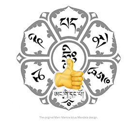 RELATED TIBETAN SCRIPTS: The Mani Mantra