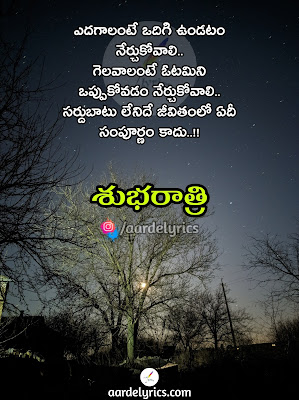 es aarde lyrics, telugu love quotes heart touching, telugu love quotes hd images free download, telugu love quotes hd photos, telugu love quotes hd photos download, telugu love quotes hd images download, telugu love quotes hd pics, telugu love quotes in hindi, telugu movie love quotes hd images, telugu love quotes images