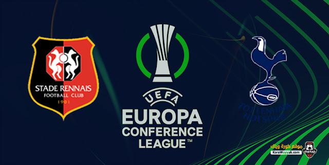 نتيجة مباراة رين وتوتنهام اليوم 16 سبتمبر 2021 في دوري المؤتمر الأوروبي