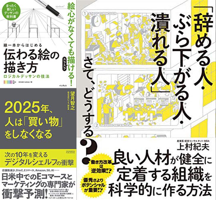 【実用・ビジネス・IT】インプレスグループセール ブラックフライデー&サイバーマンデー (12/1まで)