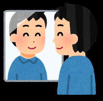 鏡を見る人のイラスト(笑顔の男性)