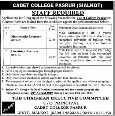 Jobs in Cadet College Pasrur Sialkot 2019
