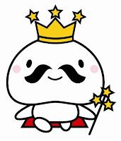 Mutsu Mascot Muchran むつ市 マスコット ムチュラン