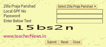 TS ZPPF Slips zpgpf.telangana.nic.in – GPF Slips Download