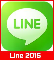 تحميل برنامج لاين للكمبيوتر مجانا Download Line 2015