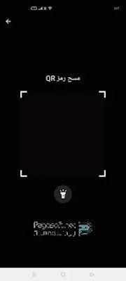 مزامنة الحساب على التيليجرام من الموبايل