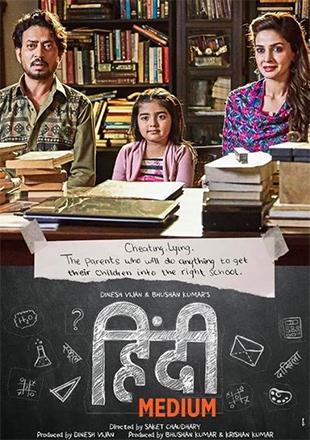 Hindi medium movie song download mp3 320kbps
