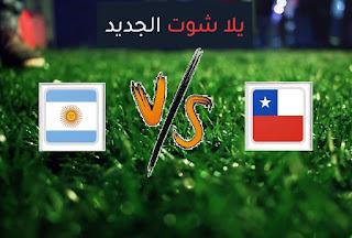 نتيجة مباراة الأرجنتين وتشيلي اليوم الاثنين 14-06-2021 كوبا أمريكا 2021