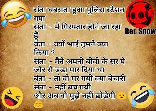 Funny hindi jokes santa banta